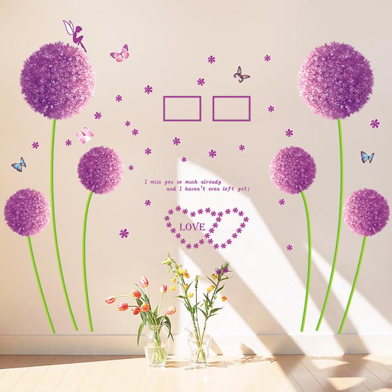 蒲公英牆貼紙客廳電視背景牆壁臥室床頭浪漫溫馨裝飾貼畫牆紙自粘