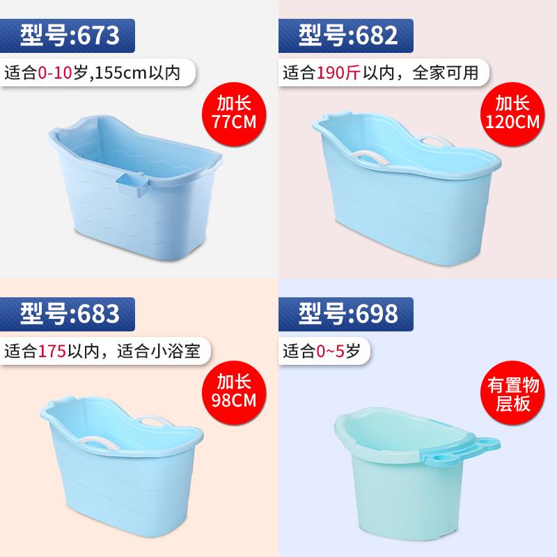成人沐浴桶塑料洗澡桶家用儿童宝宝洗澡盆大人全身浴缸泡澡桶大号