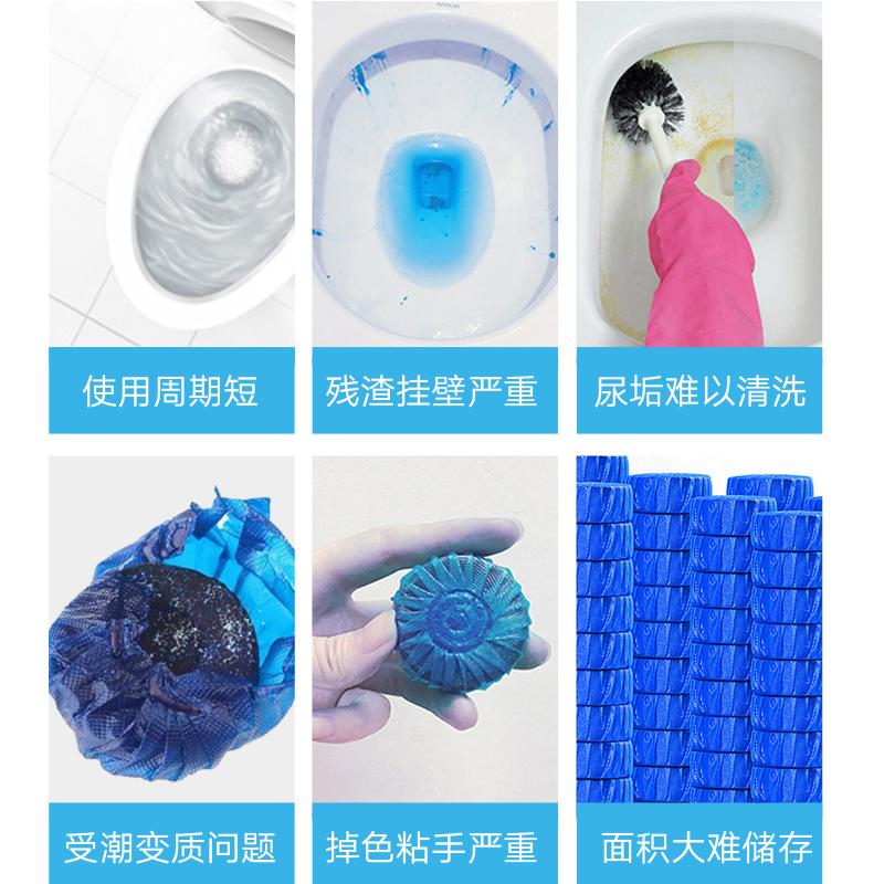 2瓶洁厕灵马桶除臭去异味厕所清洁剂洁厕宝液除垢剂块蓝泡泡清香