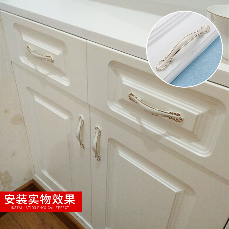 易嘉欧式衣柜门把手橱柜拉手抽屉现代简约五金柜子北欧厨柜小单孔