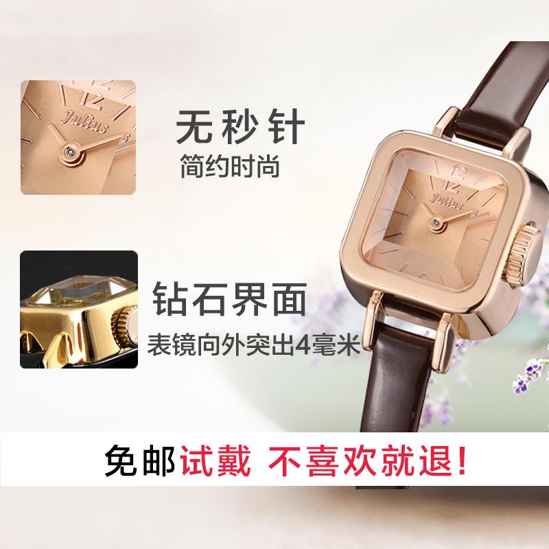 聚利时手表女学生防水小方糖皮带韩版潮流复古女士手表前任 同款  3