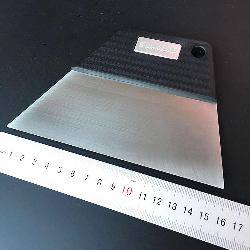 烤膜 玻璃塞边 长柄短柄铁刮板 素描进口不锈钢 汽车贴膜工具套装