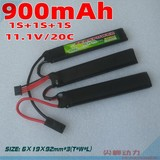 PEAKPOWER genuine three-pronged 11.1V 20C 900mAh water bombs Live CS Kam Ming Music-care power after AK