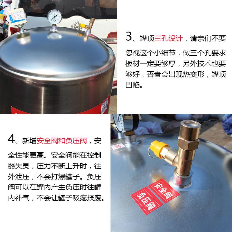 无塔供水器家用不锈钢压力罐全自动供水自来水增压水泵水箱水塔