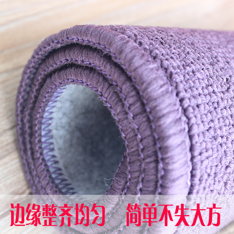 麻将桌布麻将毯纯色麻将垫子防滑加厚麻将桌垫打牌家用73-84cm