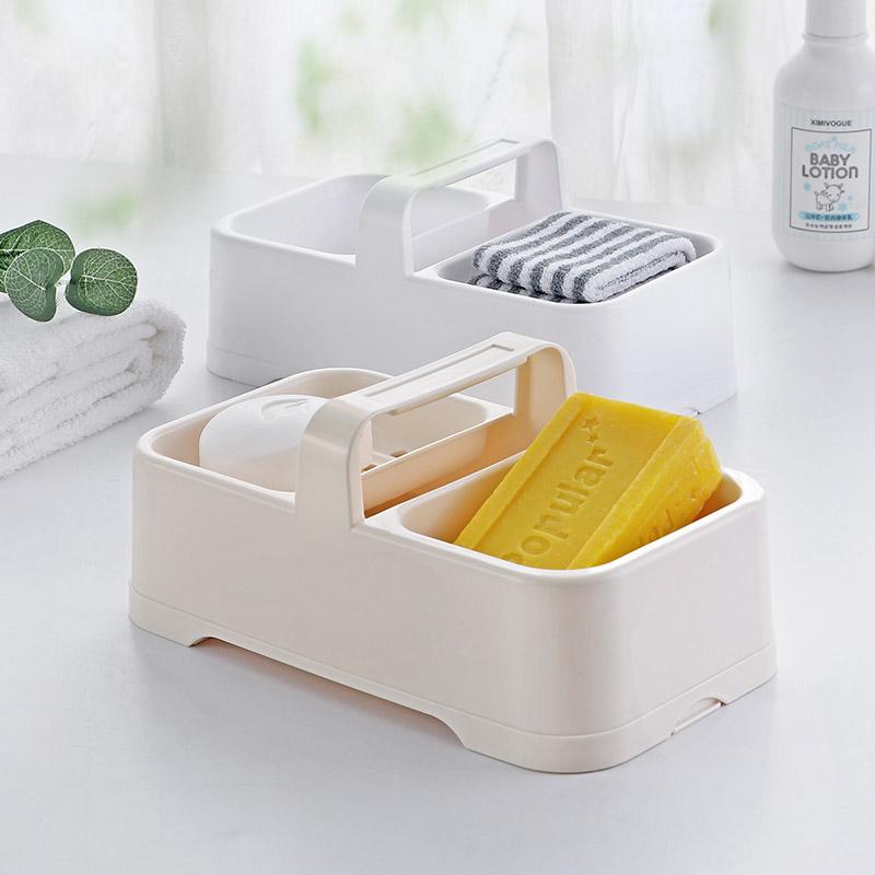 优思居加厚塑料手提香皂盒卫生间双格沥水托盘放肥皂架家用肥皂盒