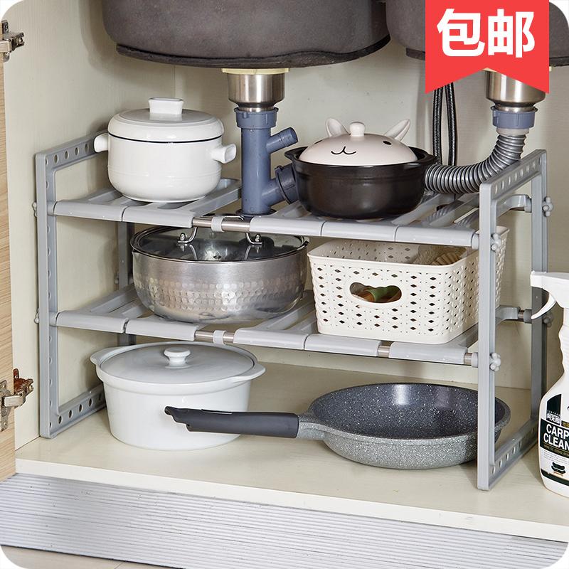 可伸缩下水槽置物架橱柜分层架子收纳架多层锅架厨房用品家用大全