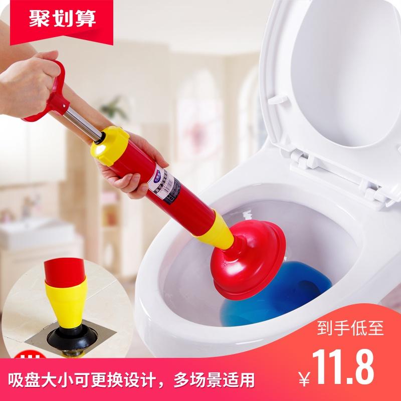 高壓氣筒式馬桶吸廁所管道疏通器皮搋子家用通下水道工具吸水拔子