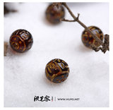 Streamer home wine red blood amber six-character mantra 10-13mm loose beads natural amber