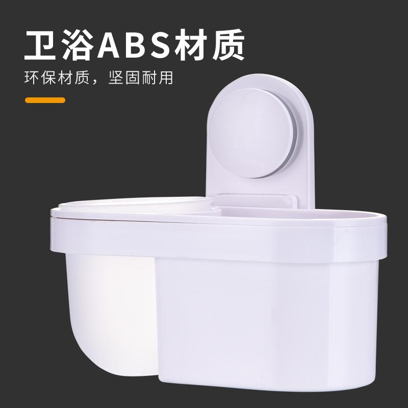 吸盘卫生间马桶刷套装免打孔创意刷子无死角洁厕清洁厕所刷架壁挂