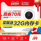 360 camera 1080P water droplets intelligent night vision camera 360-degree panoramic home HD wireless wifi camera phone remote monitoring pets