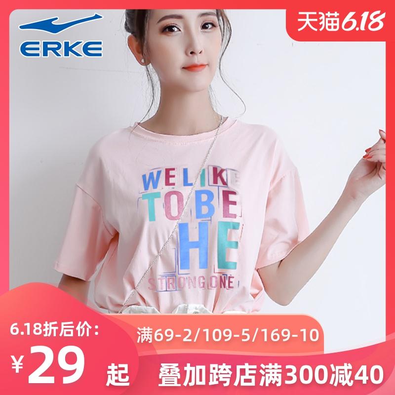 鸿星尔克t恤女短袖春夏季圆领棉质半袖粉色少女学生运动上衣体恤