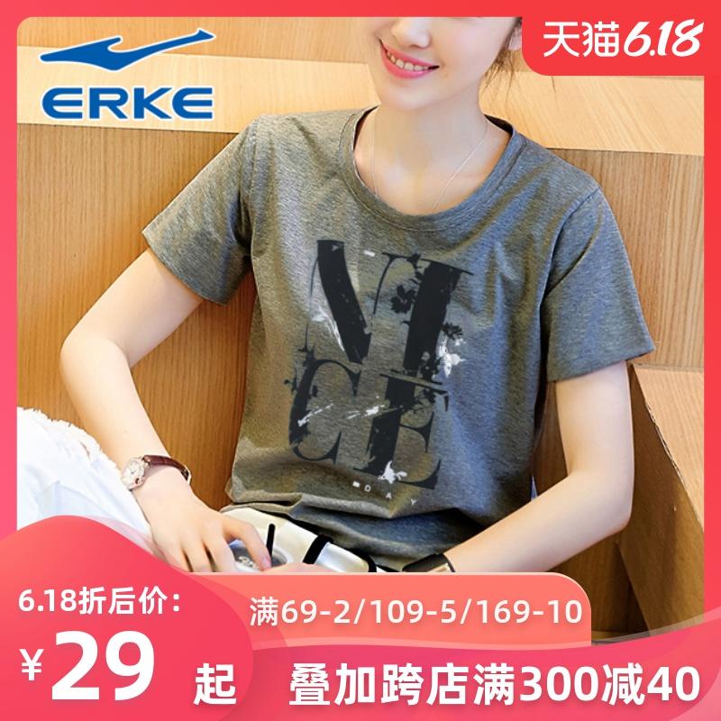 鸿星尔克短袖女T恤春夏季圆领半袖夏装新款韩版字母休闲体桖上衣