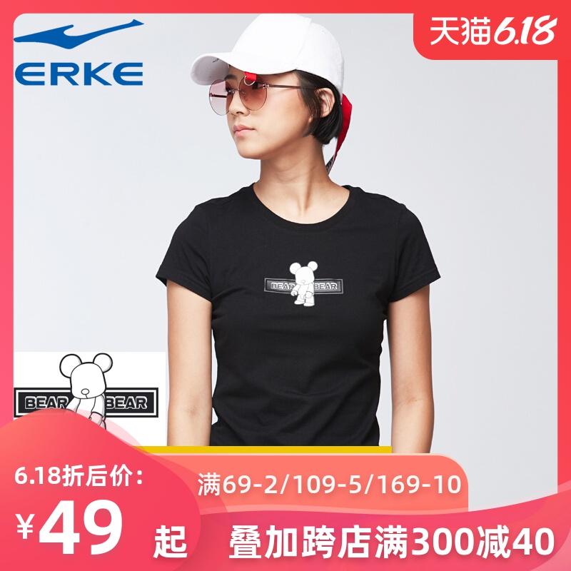 鸿星尔克短袖女修身短款夏季圆领QEE联名款t恤卡通印花学生针织衫