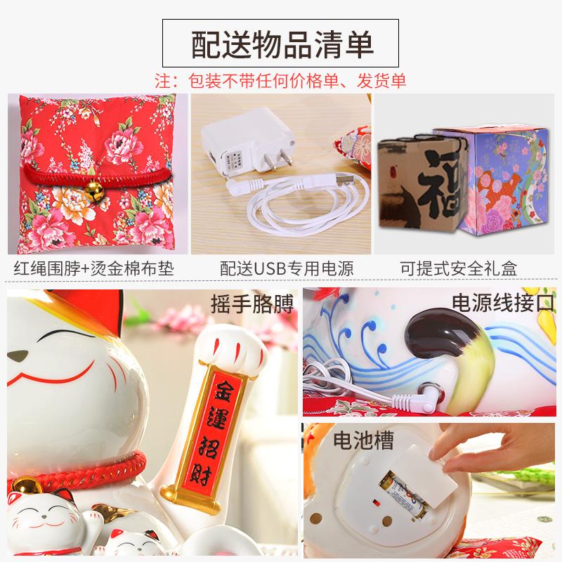 店铺开业电动摇手大号日本陶瓷创意礼品收银台摆件 招财猫摆件