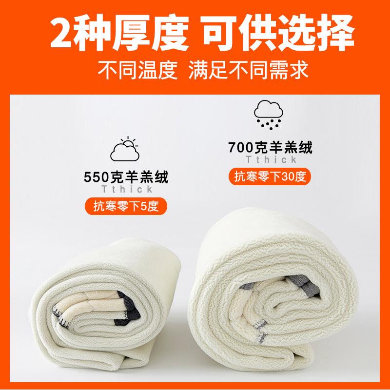 【免费试穿】超厚纯棉羊羔绒打底裤