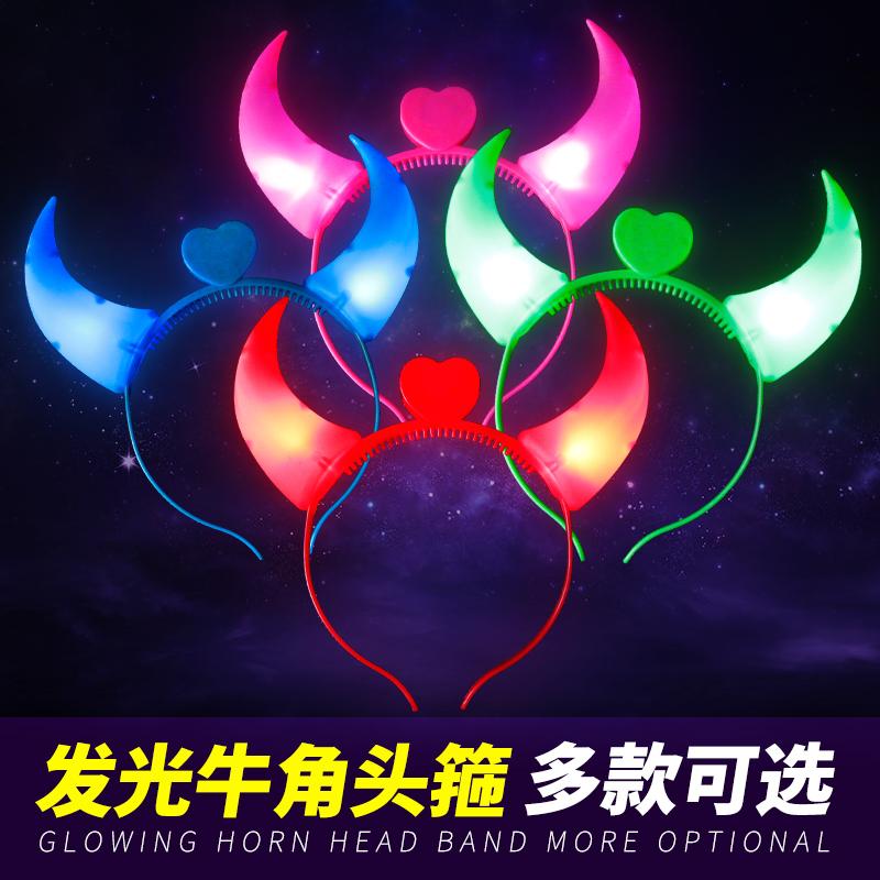 万圣节演唱会道具发光头饰带灯牛角儿童兔子耳朵发箍头箍闪光发卡
