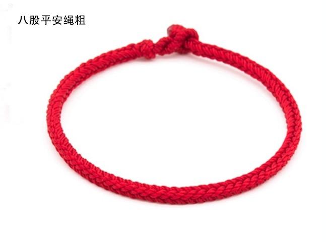 中高考必中好运红绳手链本命年男女情侣手工编织脚链简约宝宝手绳
