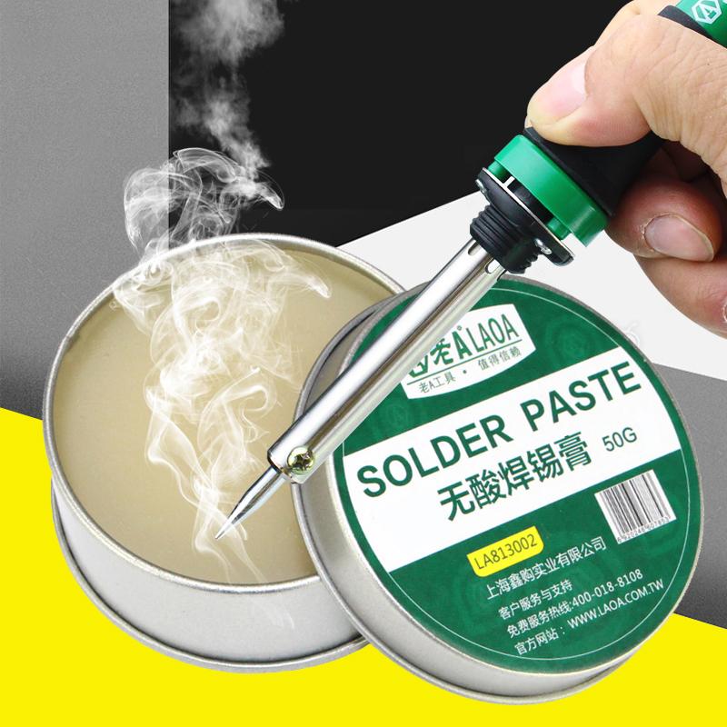 老A 焊锡膏 助焊剂 中性焊宝焊油 松香膏电子焊接工具辅料50g