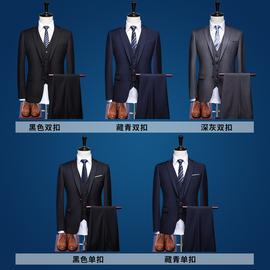 西服套装男士三件套正装商务职业小西装韩版修身伴郎新郎结婚礼服