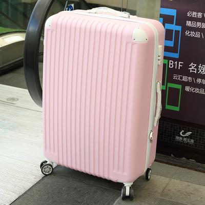 超大旅行箱学生密码箱皮箱女 32 寸行李箱男拉杆箱出国留学 30 特大号