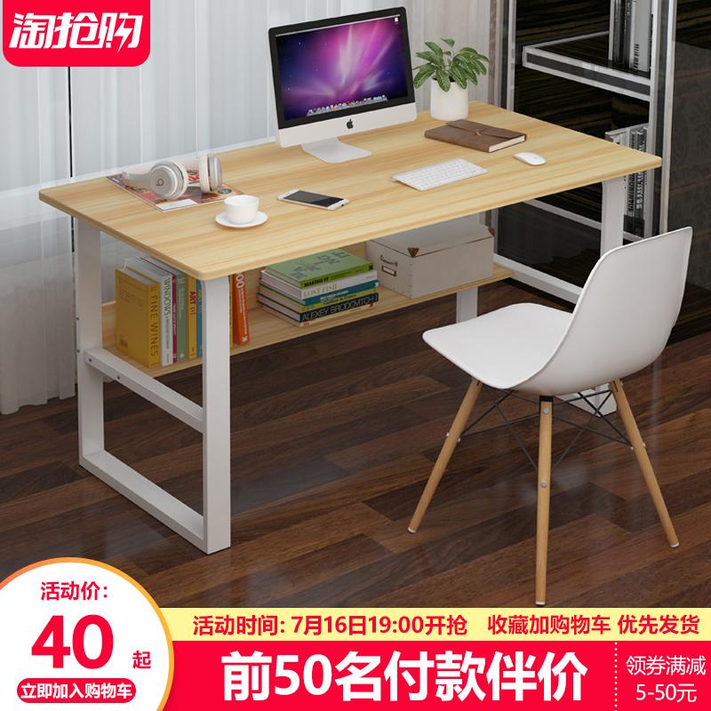 電腦桌臺式桌家用簡約仿實木書桌辦公桌學生寫字桌臥室簡易小桌子