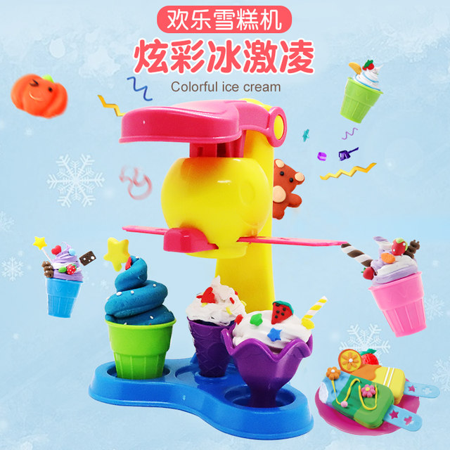 Non-toxic colored mud strip noodles ice cream machine mold tool set children plasticine toy male girl clay