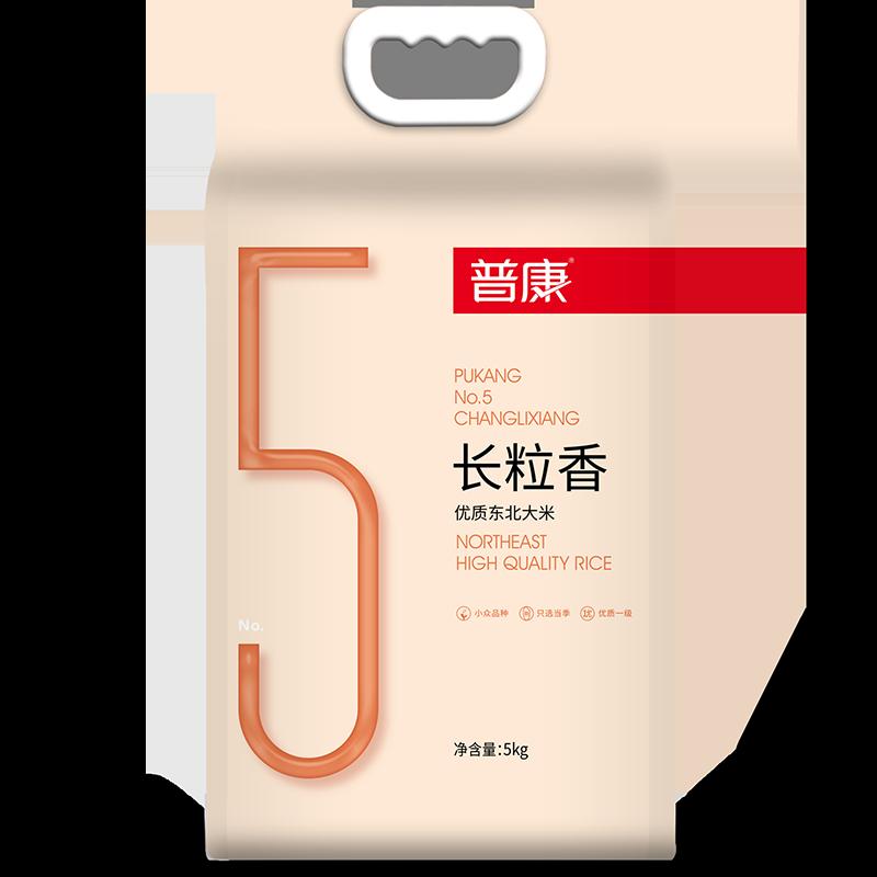 普康5号 长粒香米5kg 东北大米新米吉林优质一级米10斤真空袋装主图