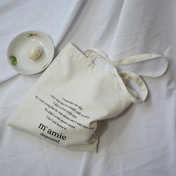 文藝英文字母帆布袋小清新環保袋單肩拉鏈兩用個性百搭帆布包袋子