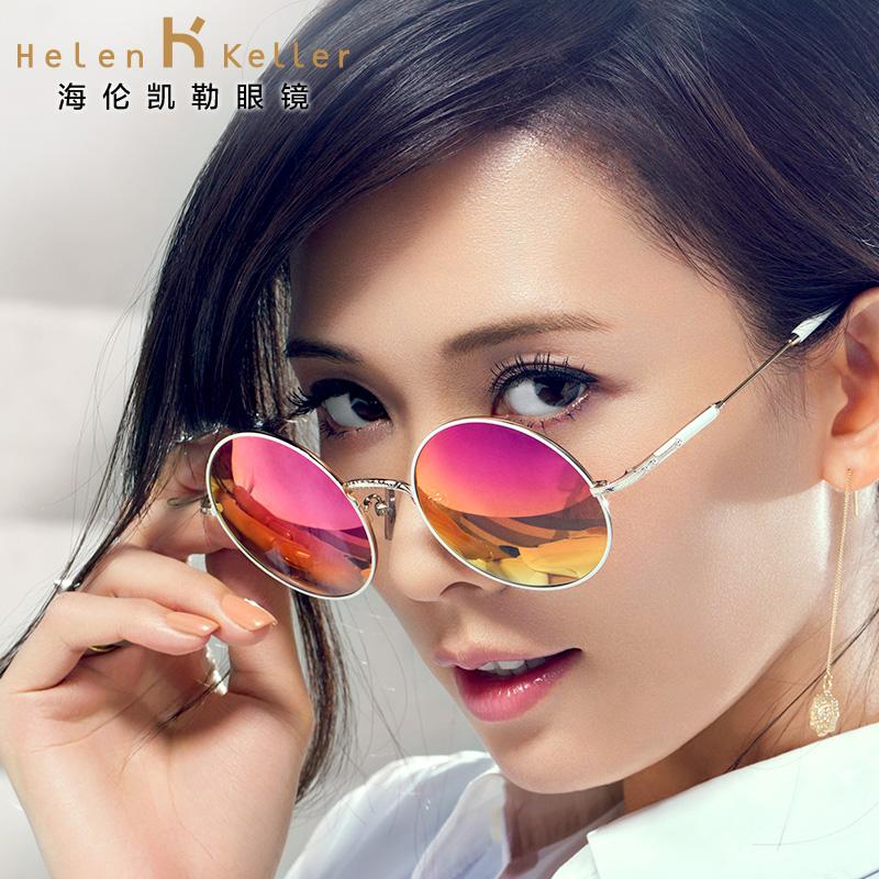 3ca9234efa Helen keller sunglasses female tide 2016 fashion large frame polarized  sunglasses female star models drove round glasses