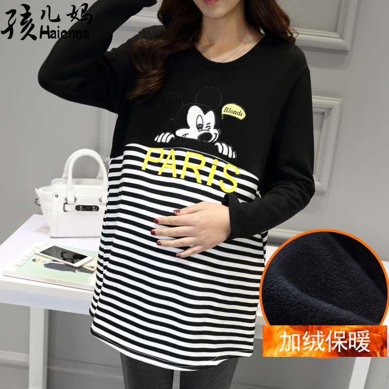 5af75a9bc The new maternity fall out buru yi korean version of casual long sleeve t-shirt  feeding breastfeeding clothes long sleeve blouse