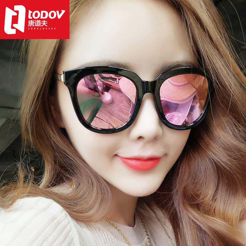 3d74c537259 Buy 2016 new ms. sunglasses large square frame sunglasses personalized sunglasses  eye glasses tide round face ming star with money elegant in Cheap Price on  ...