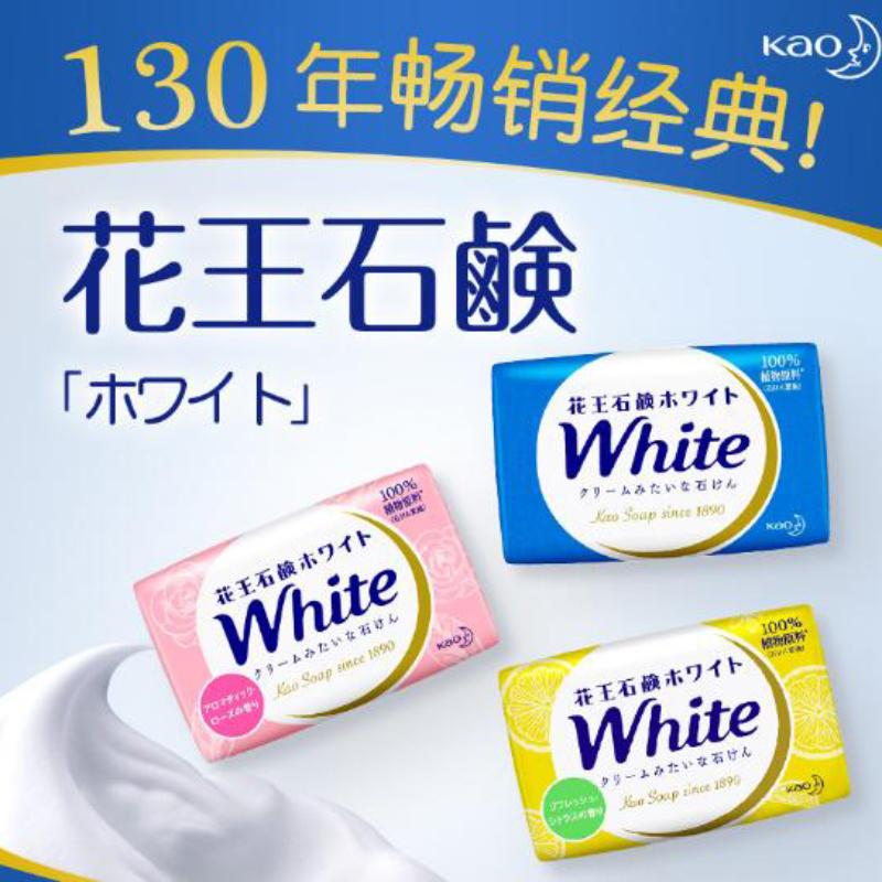 kao日本进口花王香皂天然牛奶皂洗澡沐浴洗脸控油洗面皂家庭装3块