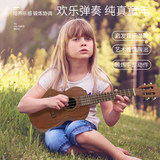 Ukulele beginners children small guitar toys children can play simulation modeling wood grain hobby training
