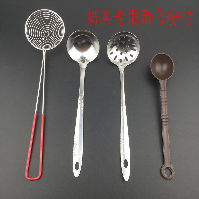 紅柄不鏽鋼珍珠奶茶漏勺珍珠粉圓勺 火鍋勺子加深網撈 奶茶店用具