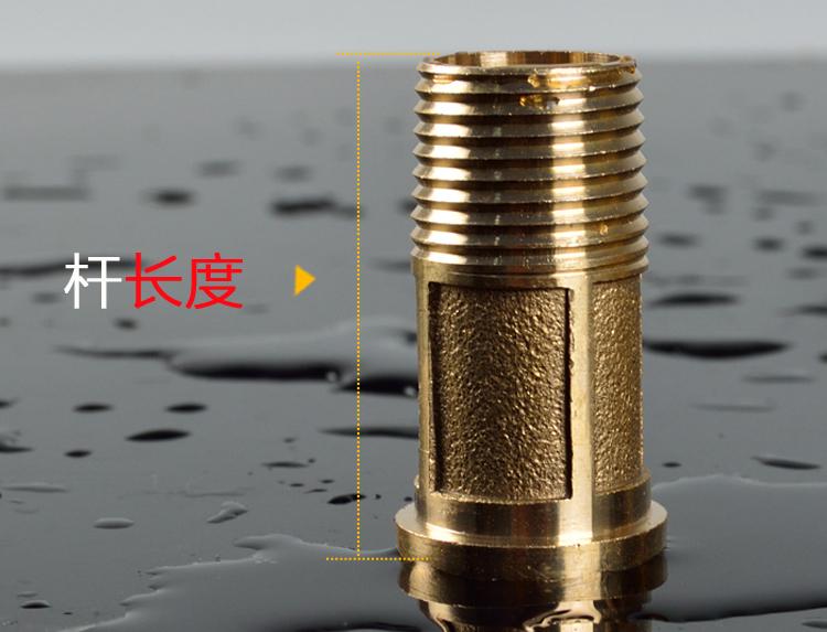 活接6分4分全铜水表活接头1寸转6分内外丝铜活接直接水管铜活接头