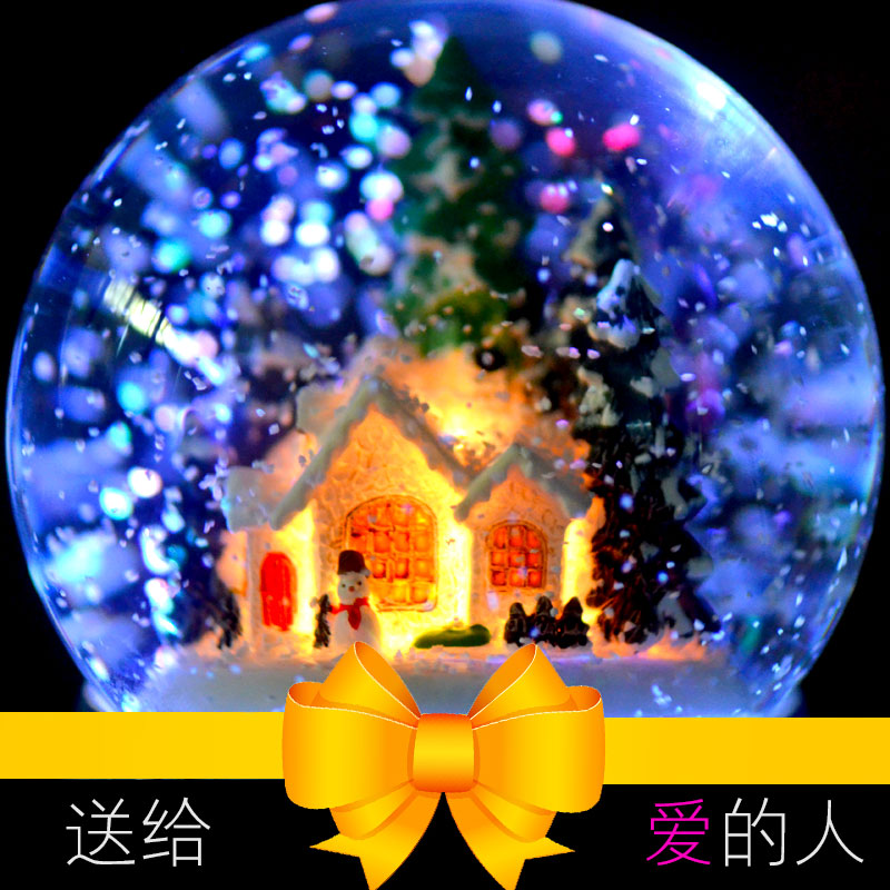 水晶球音乐盒八音盒生日礼物雪花旋转女孩女生女友儿童公主送闺蜜