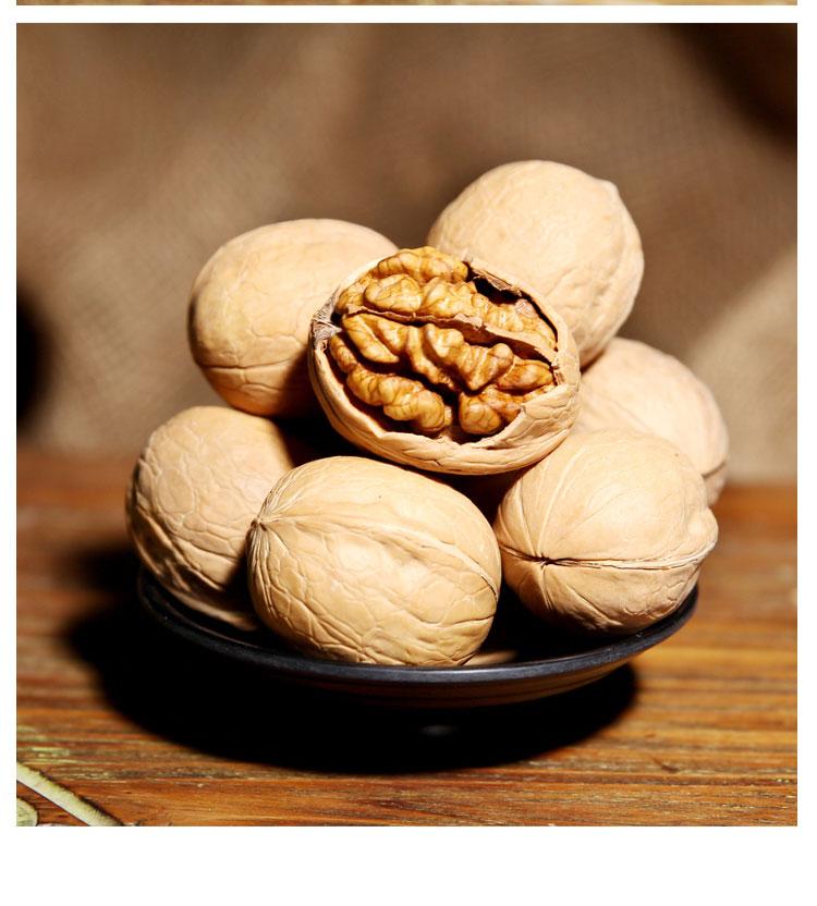 新疆特产和田薄壳核桃坚果零食500g非阿克苏纸皮核桃