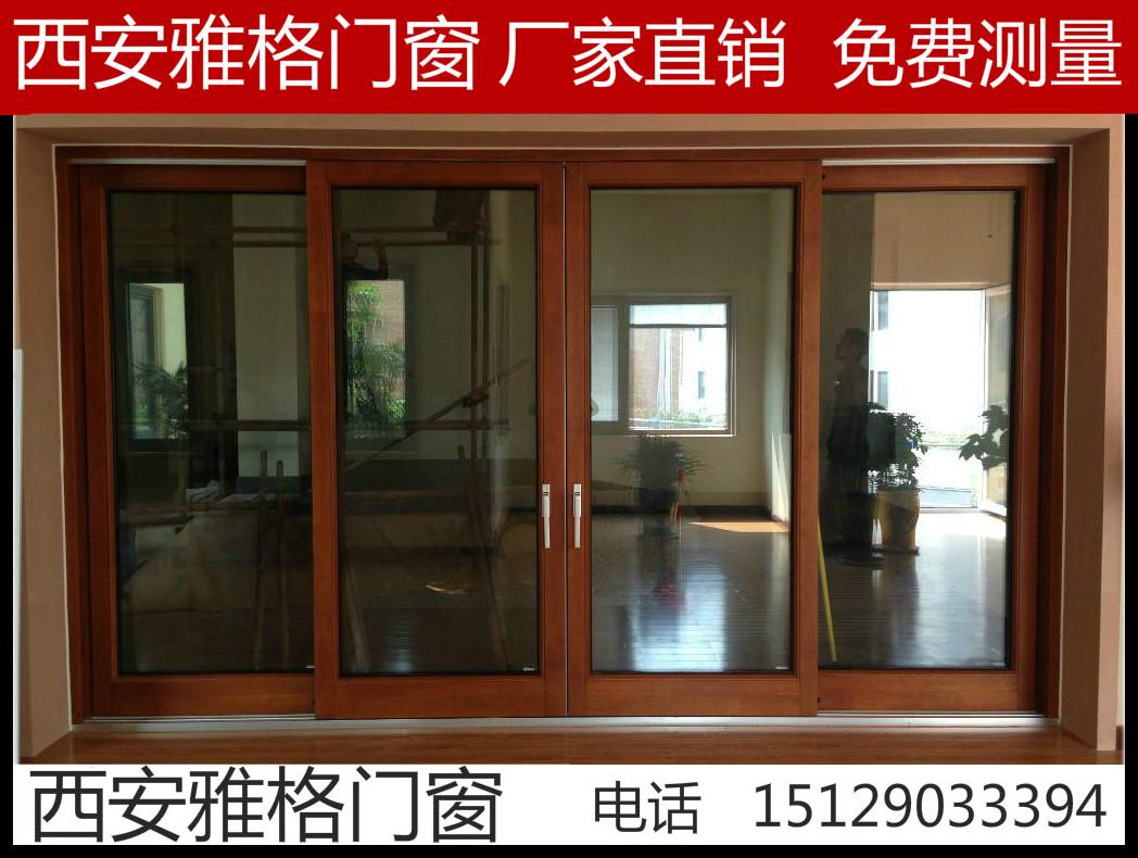 西安高端断桥铝门窗  隔音窗 凤铝窗户  封阳台70平开