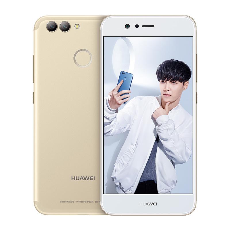 蓝牙耳机 保护套 送钢化膜 移动智能手机正品 2s 官方 Plus 2 nova 华为 Huawei 版送豪礼 128G