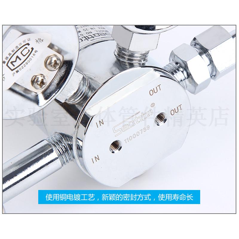 海科天创单级减压器氮气氩气氦气氢气压力表非腐蚀性气体减压阀