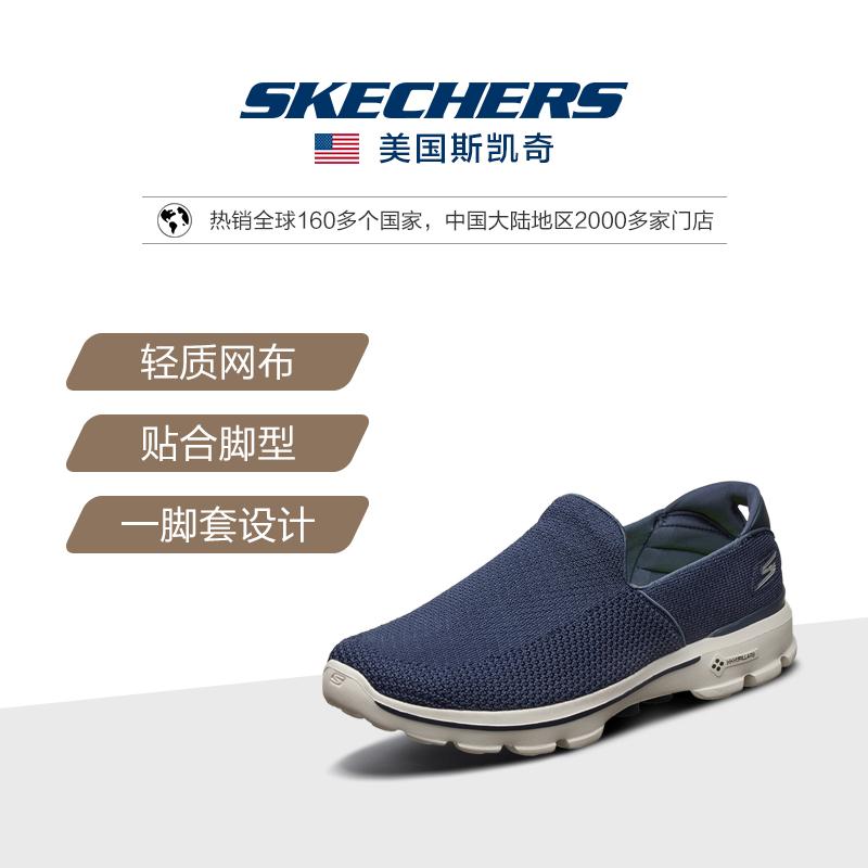 54057 简约舒适建步鞋 斯凯奇男鞋新款轻质一脚套休闲鞋 Skechers