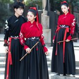 200 pounds of large size men Han Chinese clothing Chinese style knight costume scholar son graduate student class service archaic costumes