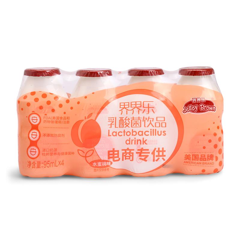 美国JelleyBrown界界乐乳酸菌饮品儿童牛奶益生菌酸奶宝宝乳饮料