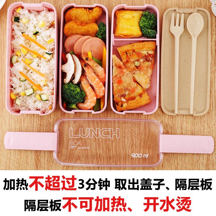 日式小麦多层学生便当盒运动健身餐盒上班微波炉饭盒带盖便携分格
