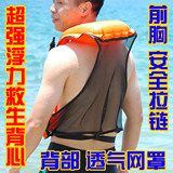 New inflatable life jacket with leg straps safe diving buoyancy vest floating swimming buoyancy aid supplies portable