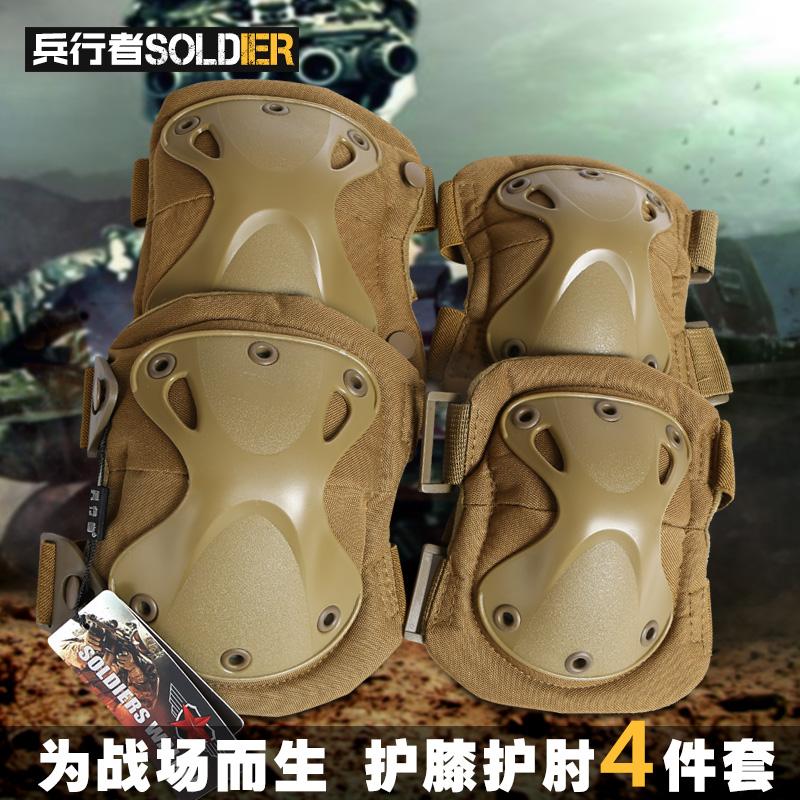 兵行者戰術護膝護肘 變形金剛護具套裝 CS裝備 運動護具軍迷用品