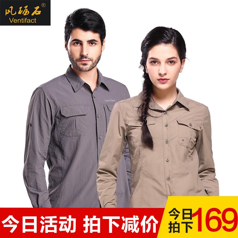 戶外速幹襯衫男款長袖防晒透氣可拆卸兩截袖襯衣夏季短袖女快乾衣