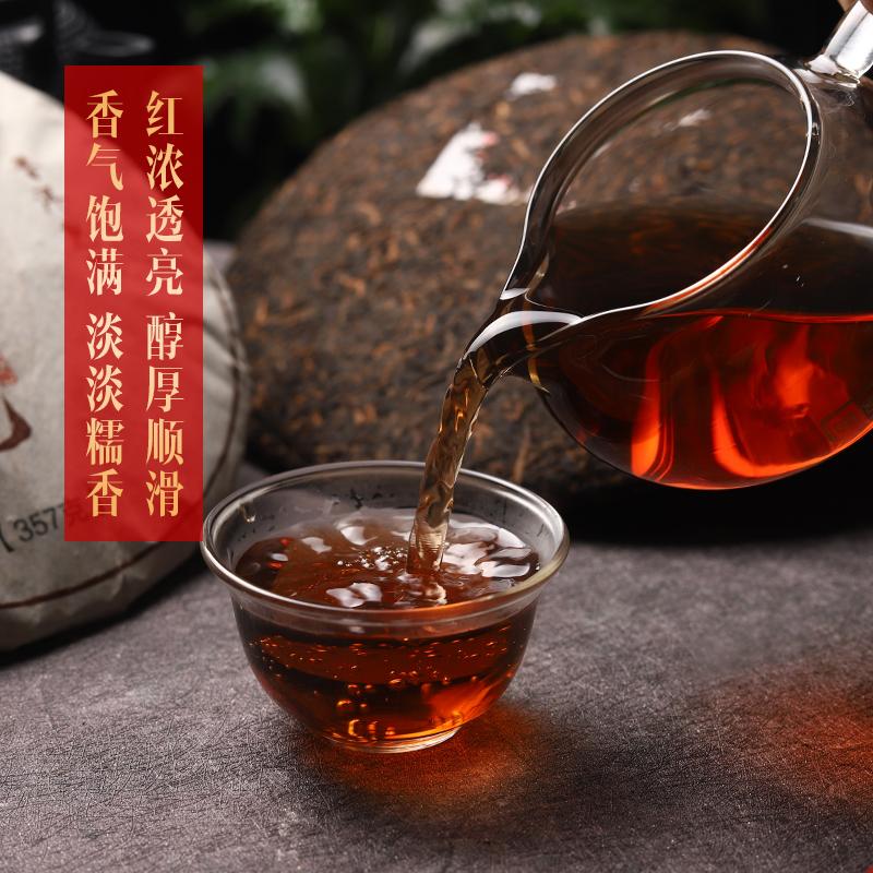 包邮 元 399 片 7 克七子饼 357 普洱茶熟茶干仓古树老茶宫廷老班章饼茶