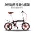 皓阳光16寸铝合金折叠自行车一体轮变速超轻便携迷你学生成年男女